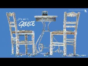 Up Greek Tourism Advertising campaign launched at New York
