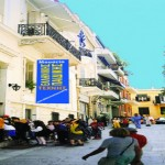 What to do in Athens with 5 euro!