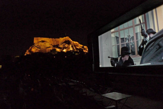 open air cinema vrettos Seven Affordable Attractions in Greece to Visit with Kids
